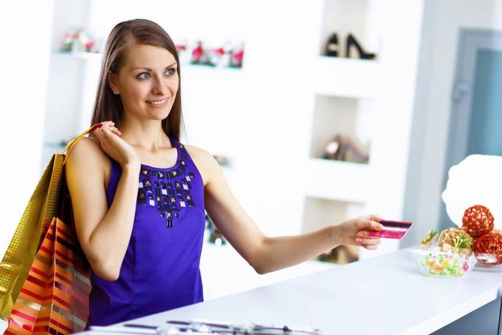 Оплата шопинга