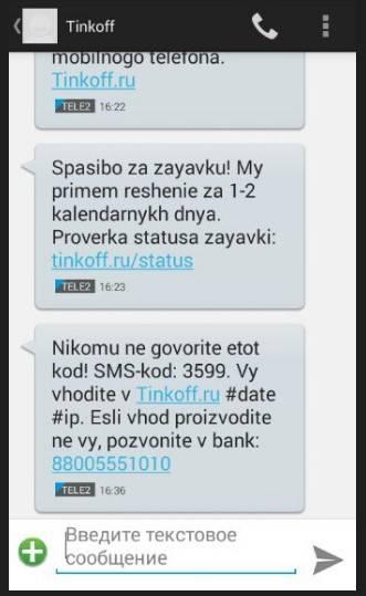 банк возрождение официальный сайт москва