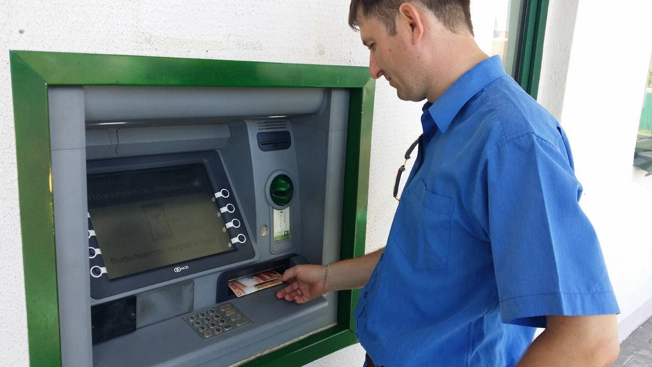 Погашение задолженности в Тинькофф