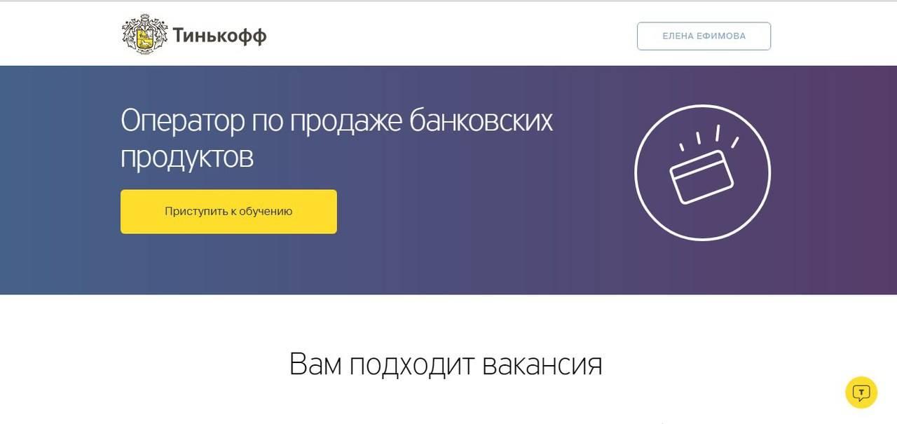 Приглашение от банка