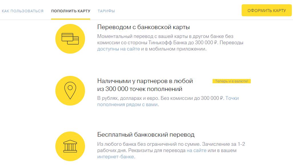 Выбор на странице сайта