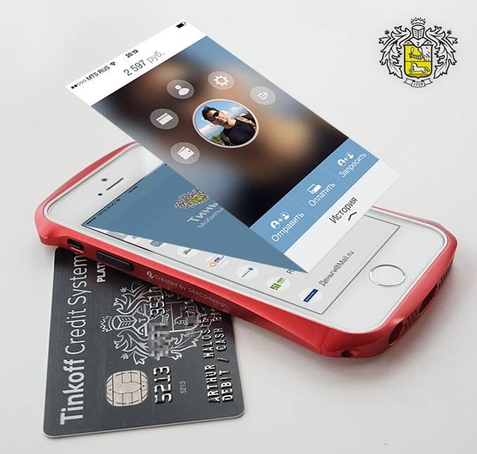 Тинькофф мобильный кошелек: NFC Tinkoff mobile, бесконтактная оплата