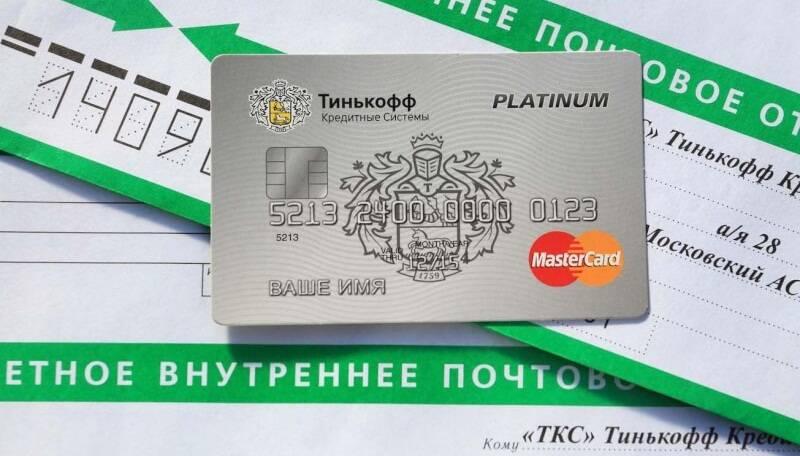 оформить банковскую гарантию онлайн