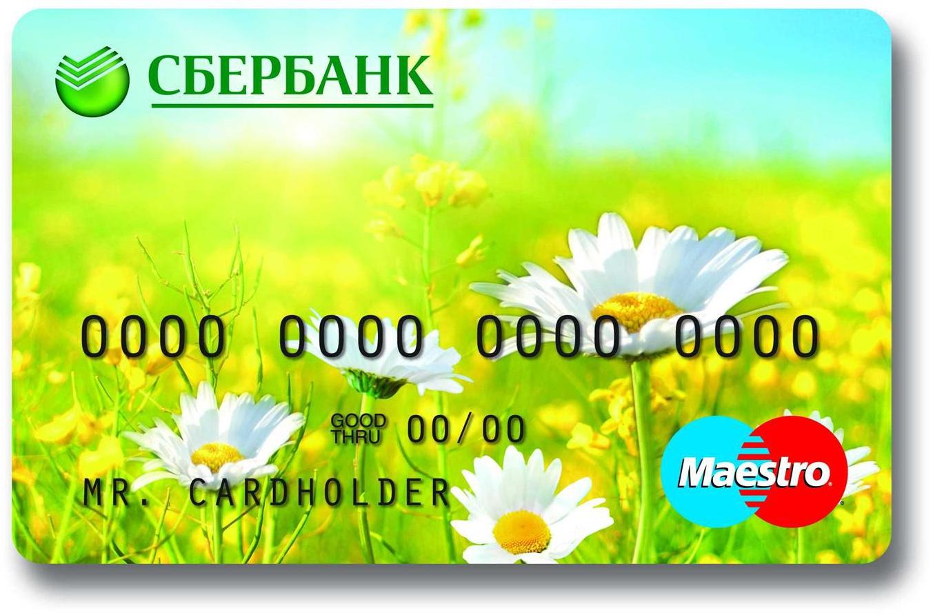 онлайн заявка на кредит в банке открытие тихвин