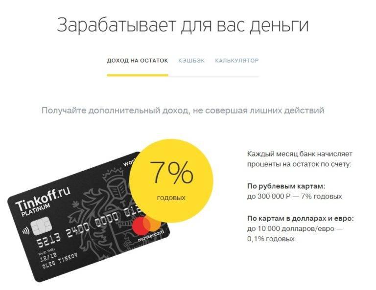 Добавить отзыв как вернуть карту банку тинькофф ГИБДД Екатеринбурге (Свердловская