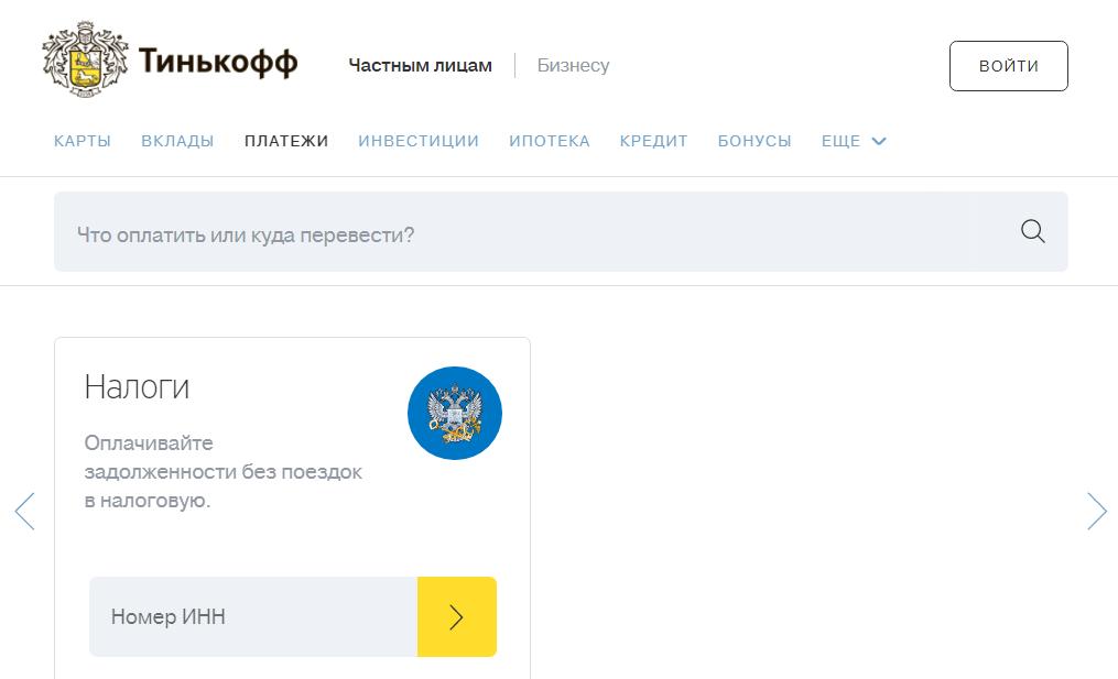 стратегического как пополнить вклад тинькофф центре Москвы можно