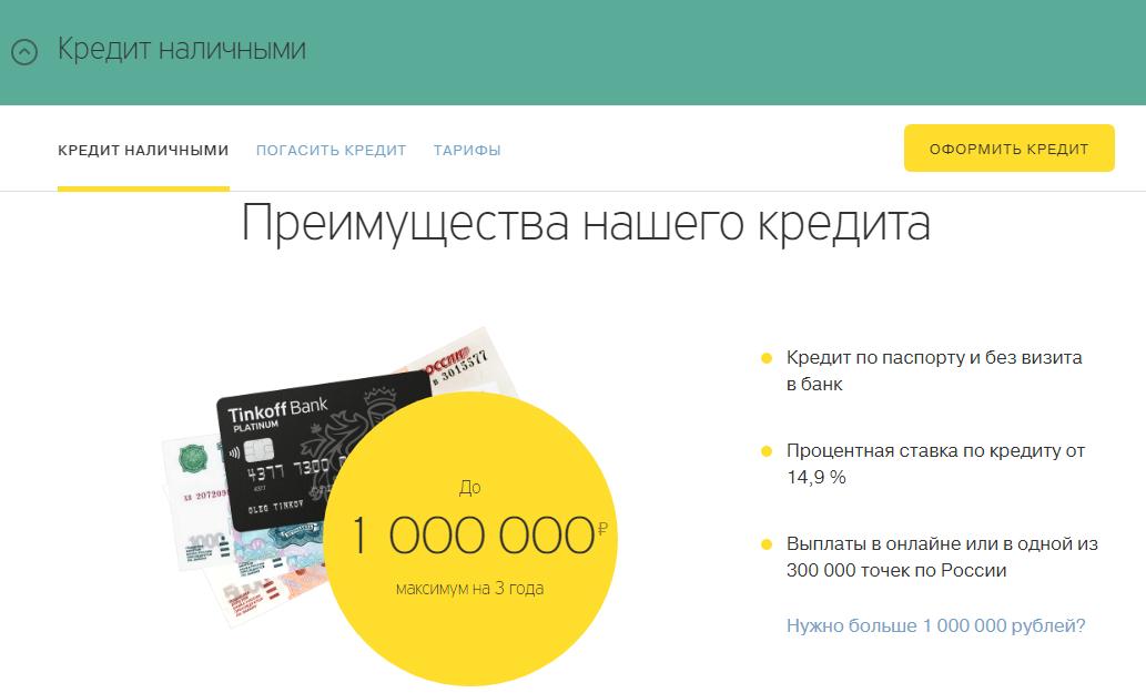 быстрый займ денег онлайн