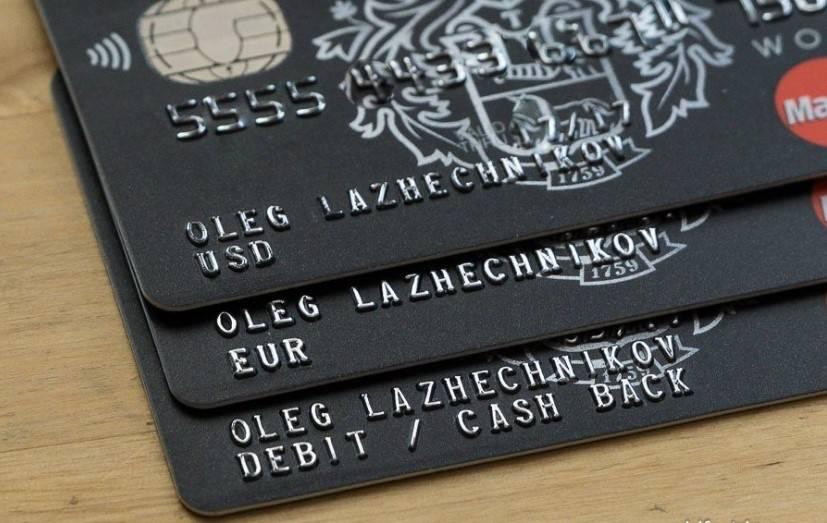 Как и где пополнить валютную карту Тинькофф без комиссии в долларах или евро — Кредиты онлайн срочно без отказа. Кредитно-юридический портал