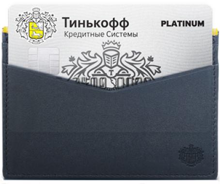 Дополнительная карта Тинькофф банка: условия и тарифы