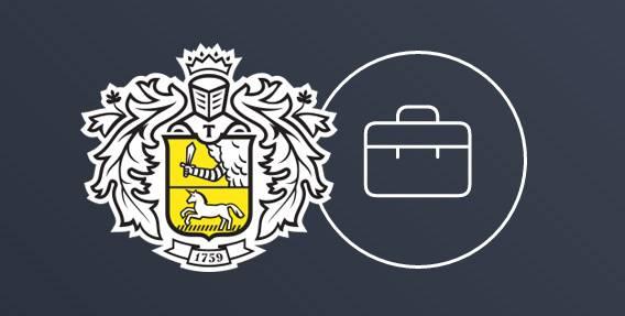 SmeTinkoff: услуги для бизнеса