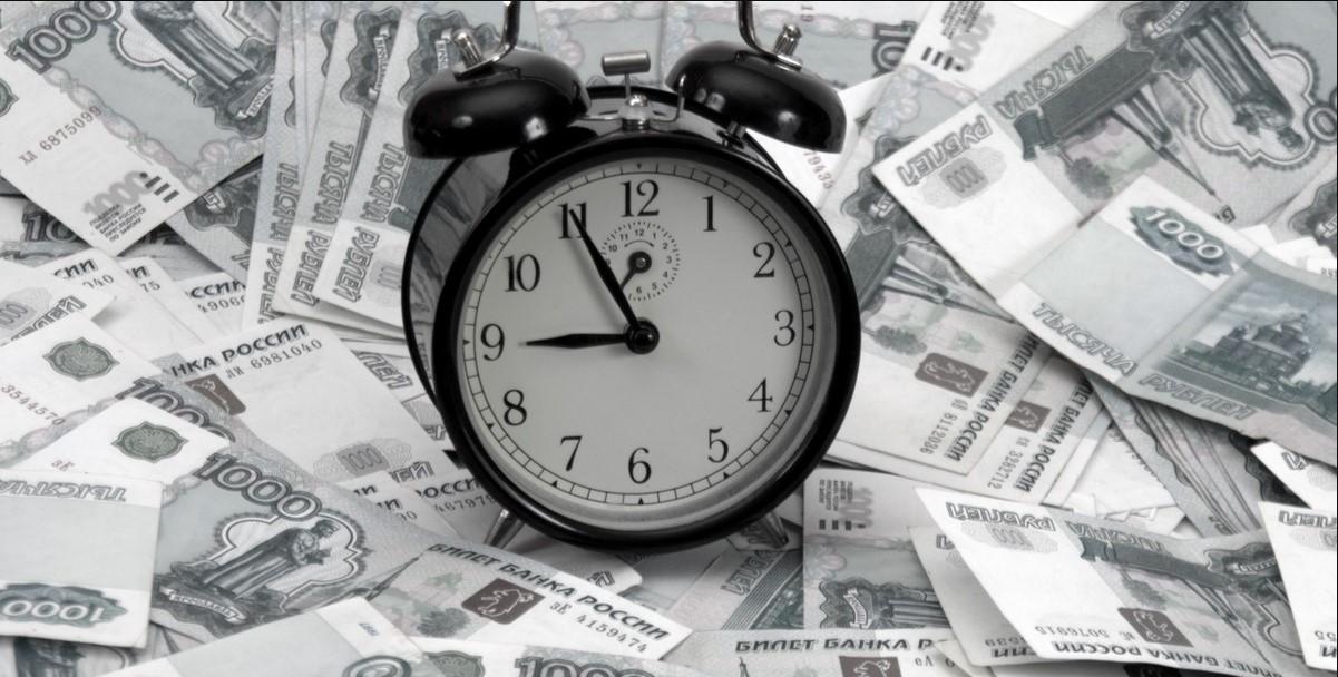 Время платить кредит