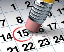 Календарь платежей