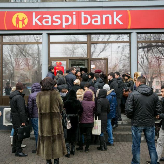 Кредит в Каспий банке