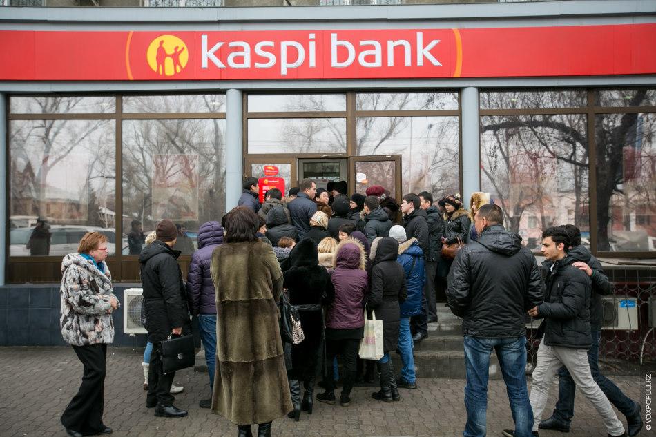 каспий кредит рассчитать быстрые деньги на карту сбербанка моментально