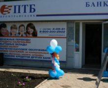птб банк онлайн
