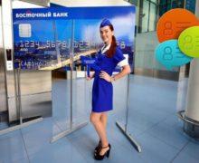 Офис Восточного банка