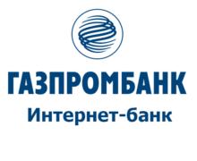он-лайн заявка газпромбанк