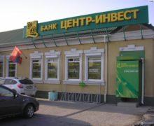 центр-инвест банк