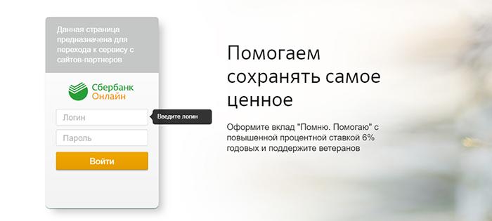Заявка для клиентов