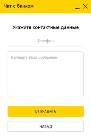 Помощь с заполнением анкеты