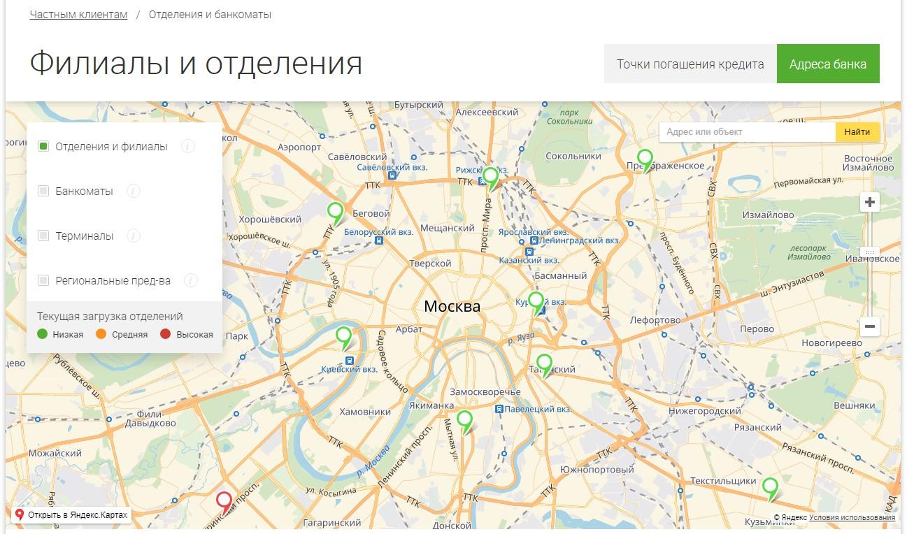 Карта отделений ОТП банка
