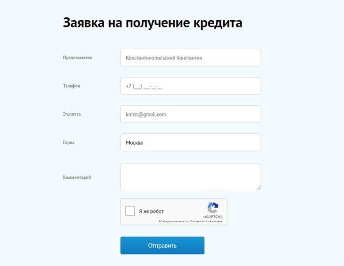 Анкета заявки