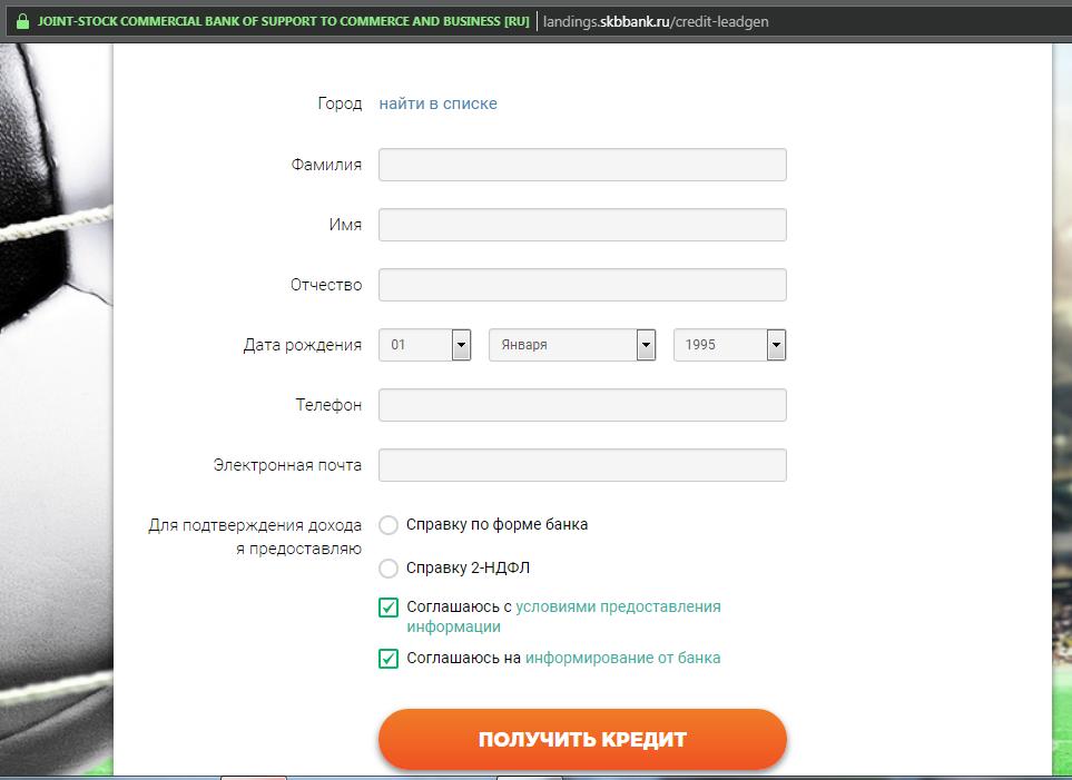 интернет-заявка