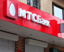 мтс банк оплата кредита