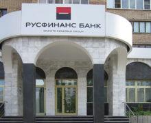 Здание Русфинансбанка