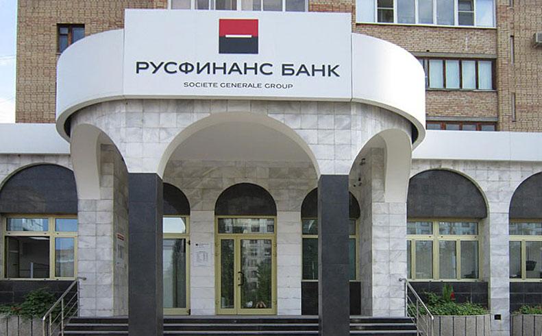Кредит деньги сразу на карту без отказа 50000 рублей