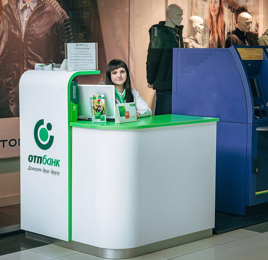 хоум банк официальный сайт москва адреса график работы