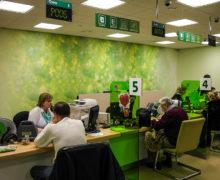 Получение информации по кредиту