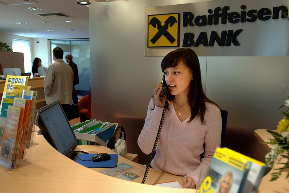 Онлайн-заявка в Райффайзен банке
