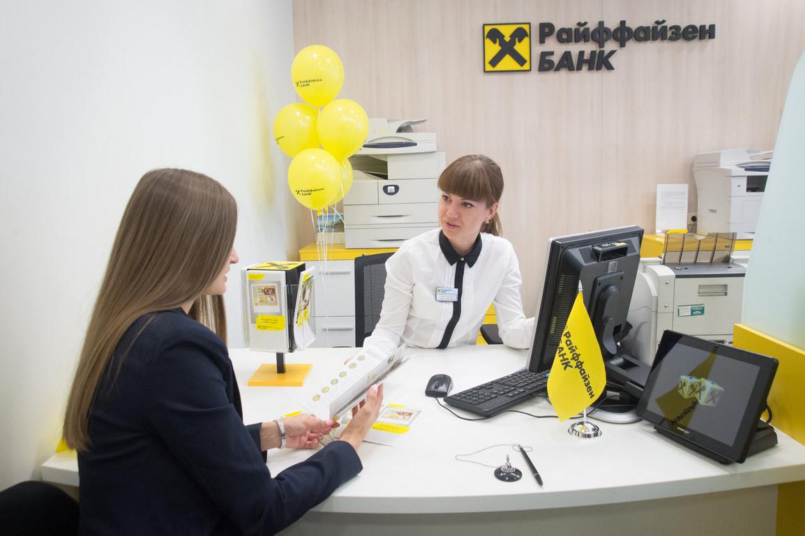 Получение кредита через сотрудников банка