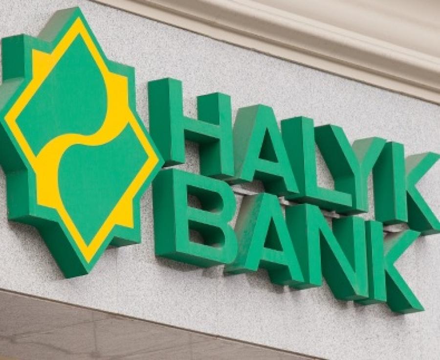 частичное погашение кредита в халык банке займ у частных лиц отзывы