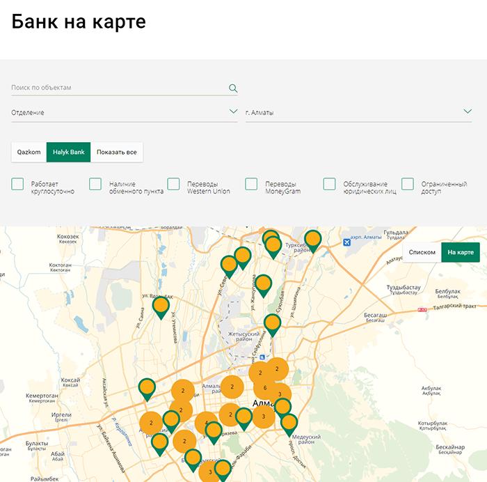 потребительский кредит в народном банке казахстана калькулятор деньги под залог казань dengi-podzalog.ru