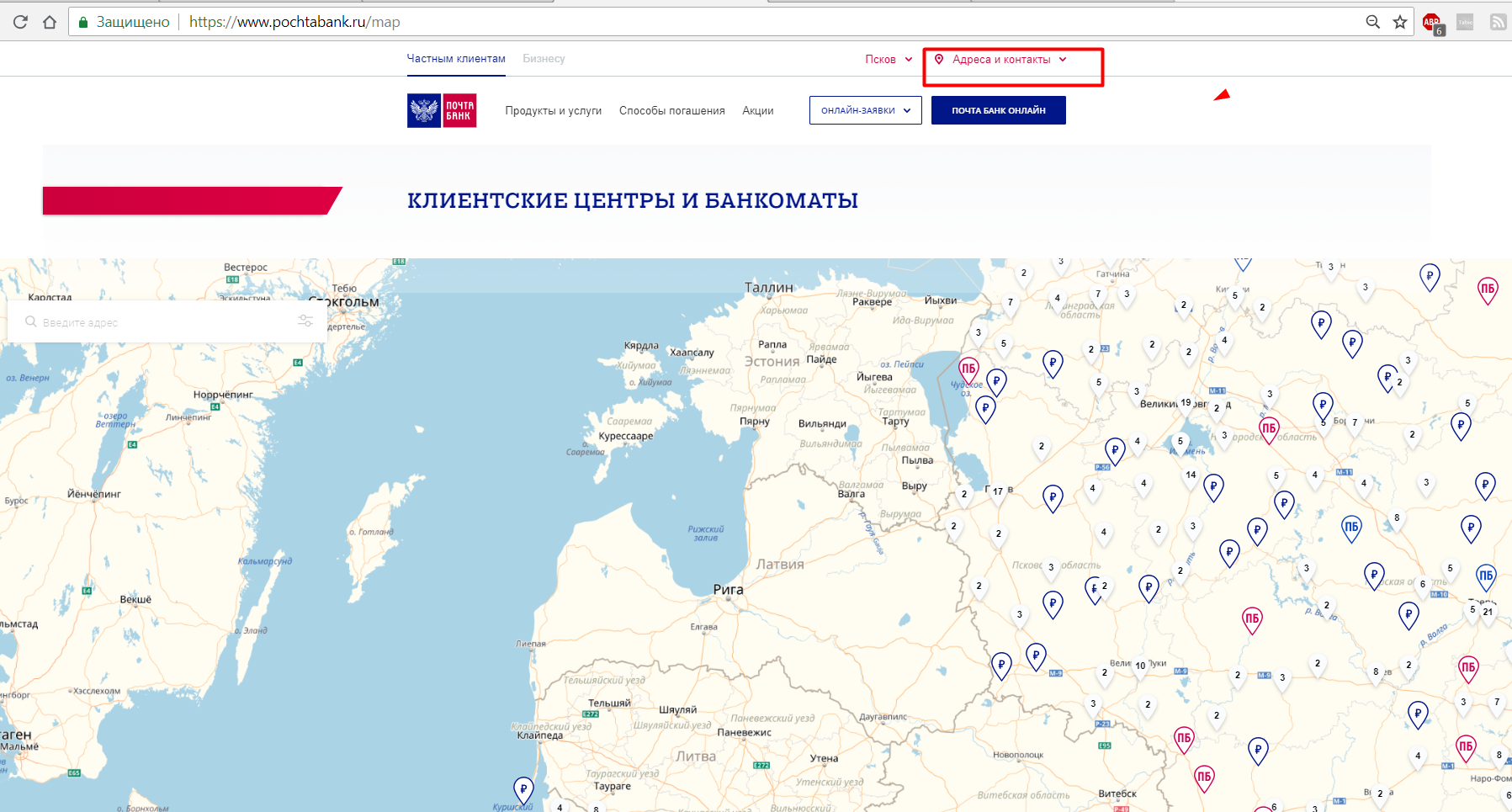 карта банка