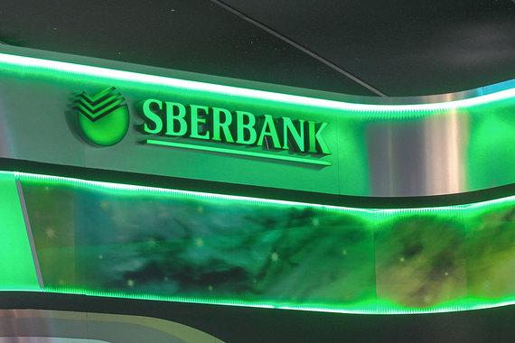 Почему Сбербанк отказал в кредите