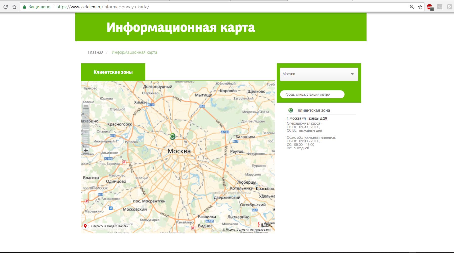 онлайн карта