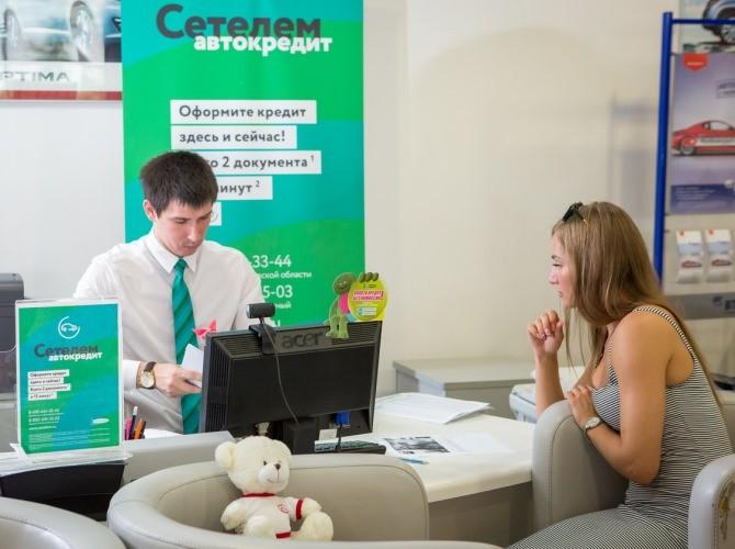 сетелем банк кредит онлайн на карту