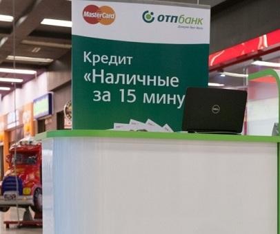 банк восточный взять кредит наличными онлайн кредитный калькулятор