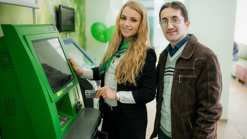 Как закрыть вклад в Сбербанк Онлайн: досрочно, раньше срока, без потери процентов